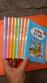 """成长不烦恼系列 第二季 (全八册)儿童励志文学读物 班主任鼎力推荐超好看的""""成长分享"""""""
