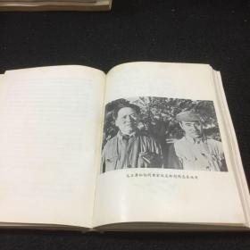 毛主席诗词【塑精装、毛像20页、林词1页、林像1页】