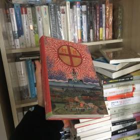 (包邮)红书  荣格所作奇书,中信出版社出版