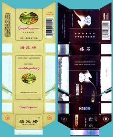 卡纸烟标-河北中烟公司等 钻石等卡纸拆包标7种
