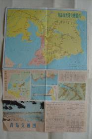 青岛交通图