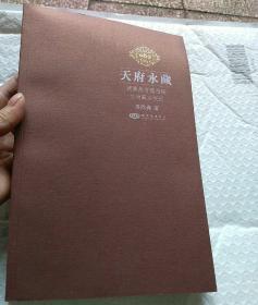 天府永藏:两岸故宫博物院文物藏品概述