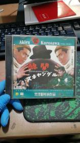 丑闻【VCD】