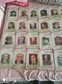 布老虎传记文库  巨人百传丛书  66本.无重复