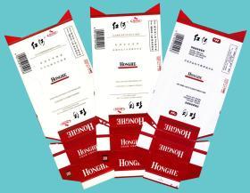 卡纸烟标-红河卷烟厂 红河卡纸拆包标3种版本