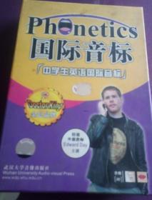 phonetics国际音标(中学生英语国际音标)(2张光盘)