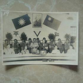 极其珍贵历史最难忘的银盐老照片………抗日战争胜利原版珍藏老照片,有何应钦,白崇禧,周志柔……。