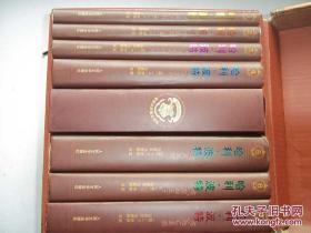 哈利波特 珍藏版 有收藏证书。和精美赠书,一版一印  收藏佳品哈利波特 1.2.3.4.5.6.7 七册全,购于新华书店 全新未阅 精装原箱 难得 实图拍摄  全新原箱