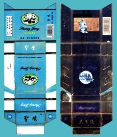 卡纸烟标-湖北建始卷烟厂等 圣境等卡纸拆包标7种