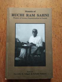 Memoirs of Ruchi Ram Sahni