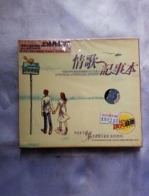 情歌记事本  VCD