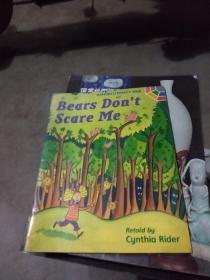 英文原版美绘本 bears don`t scare me