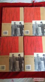 钓鱼台档案(四卷全)大16开精装