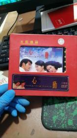 心动【VCD】
