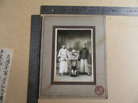 清代晚期或民国云南地方老照片《一家三口合影》保存较好,历史的记忆!