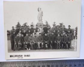 老照片  清水塘毛主席塑像前合影