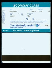 [BG-C6]登机牌/登机证印度尼西亚航空公司登机牌,13.2X8.2厘米,此为正、背面图。