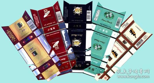 卡纸烟标-会泽卷烟厂 小熊猫卡纸拆包标5种