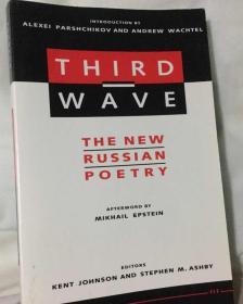 当代俄罗斯诗选  Third Wave : The New Russian Poetry