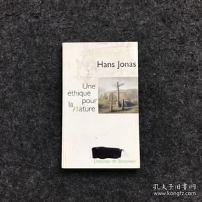 Une éthique pour la nature(大自然的道德观)