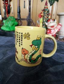民易开运:十二生肖杯子性格特性命运断语艺术品收藏陶瓷水杯~养生杯蛇生肖蛇水杯(图文清晰可鉴)