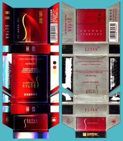 卡纸烟标-江苏中烟公司 苏烟卡纸拆包标2种