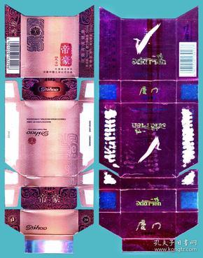 卡纸烟标-利川卷烟厂等 山茶等卡纸拆包标7种