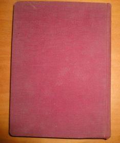 《美术》1954年创刊号布精装合订本1-12期全