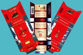 卡纸烟标-辽宁烟草公司 人民大会堂卡纸拆包标3种