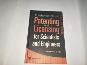Fundamentals of Patenting and Licesing for Scientists and Engineers专利和许可科学家和工程师的基础【外文原版书】看图