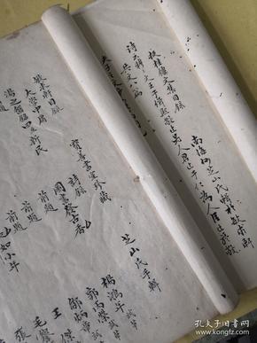 清科举文献   合订本    目录部位为手书   书根处题字儿  益见集  书中多为科举会试,乡试,朱卷,试草,朱卷,拔卷,优贡,等合订。