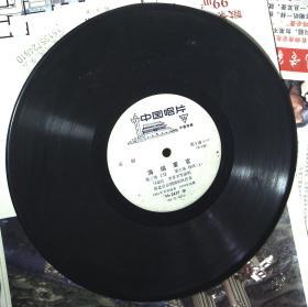 黑胶木大号唱片 京剧 海瑞罢官 1.2面