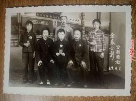老照片:1969年全 家合 影 分别留念(戴像章拿红宝书)