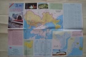 深圳交通旅游图