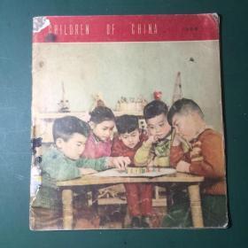 中国儿童画册,英文版
