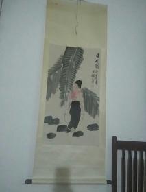 中国美术家协会副主席周思聪汲水图