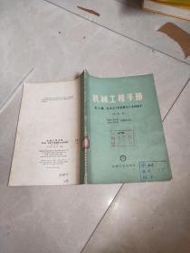 中国人寿保险股份有限公司保全手册2005版