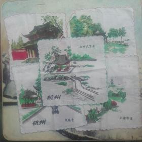 90年代怀旧杭州西湖天下景,平湖秋月,三潭印月,岳王庙,灵隐寺,六和塔手绢六张 一套合售(未用)