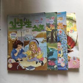 小学生之友2008下旬刊6.7-8.9.10