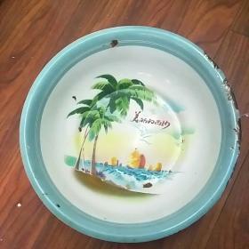 美丽的西沙搪瓷盆,品相自定,只发快递