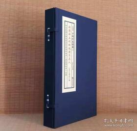 子部珍本备要第052种:新镌碎玉剖秘地理不求人(一函二册) 1D07c