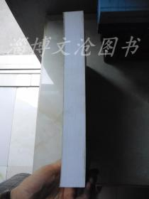 中国银锭图录(大16开彩印 正版 现货)【见描述】