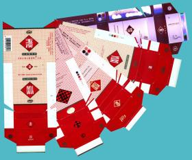 卡纸烟标-玉溪卷烟厂 玉溪卡纸拆包标5种