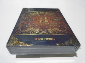 光盘:汉字金典(DVD,未开封)