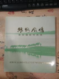 西部丝路风光系列;【1】丝路风情