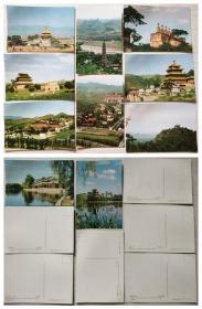 1976年河北承德风光明信片(10张)文物出版社出版