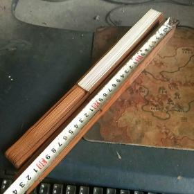 空白  红星宣纸折扇  2把  另外赠送一把空白折扇