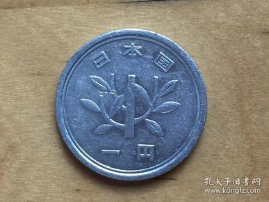 日本 1日元 硬幣 1 円 昭和四十九年 1974