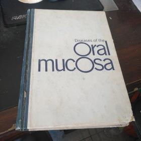 Diseases of the Oral Mucosa (口腔黏膜疾病)英文原版