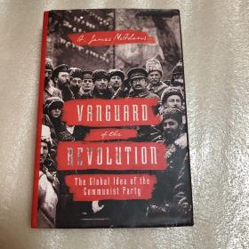 Vanguard of the Revolution: The Global Idea of the Communist Party(革命先锋:共产党的全球观)